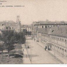 Postales: PAMPLONA-NAVARRA. Lote 151579922