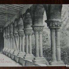 Postales: ESTELLA (NAVARRA) CLAUSTRO DE SAN PEDRO, L. PEREZ EDITOR, SIN CIRCULAR. Lote 151640398