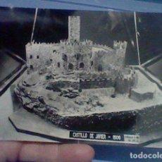 Postales: CASTILLO SAN JAVIER ARQUETA ED SICILIA Nº 5 S/C . Lote 152003814