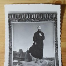 Postales: PAMPLONA DIPUTACION SAN FRANCISCO JAVIER PATRONO DE NAVARRA ED. ARRIBAS Nº 149. Lote 153568818