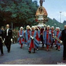 Postales: PAMPLONA -PROCESIÓN DEL SANTO-FIESTAS DE SAN FERMIN-1968. Lote 154308362