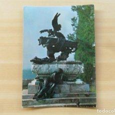 Postales: RONCAL - PIRINEO NAVARRO MAUSOLEO AL TENOR GAYARRE - ED. SICILIA Nº 3 S/C. Lote 155458558