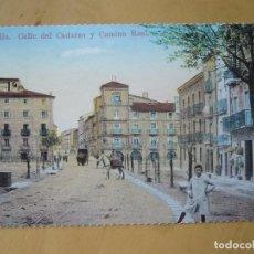 Postales: TAFALLA (NAVARRA) - CALLE DEL CADARSO Y CAMINO REAL (COL. EDITADA CAJA NAVARRA/DIARIO DE NOTICIAS). Lote 155762526