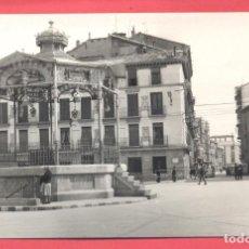 Postales: TUDELA -2- PLAZA DE LOS FUEROS (QUIOSCO) EDIC. PARIS, SIN CIRCULAR, VER FOTOS. Lote 156664514