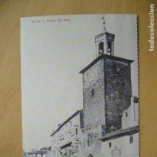 Postales: OLITE (NAVARRA) - TORRE DEL REÍO (COL. EDIT. CAJA NAVARRA/DIARIO DE NOTICIAS). Lote 156688786