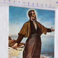 Postais: CASTILLO DE JAVIER 13 SAN FRANCISCO JAVIER ESCUDO DE ORO NUEVA IMAGEN RELIGIOSA. Lote 157875546