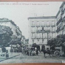 Postales: POSTAL PAMPLONA CALLE HEROES D ESTELLA PLAZA CONSTITUCION HOTEL LA PERLA NAVARRA ED FAUSTINO URDANIZ. Lote 159223170