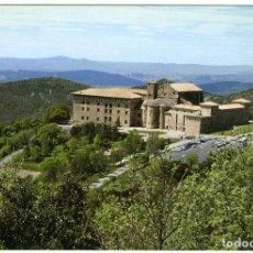 Postales: Nº 19 - MONASTERIO DE LEYRE. YESA. NAVARRA. VISTA GENERAL. SIN CIRCULAR. ED. SICILIA.. Lote 161480242