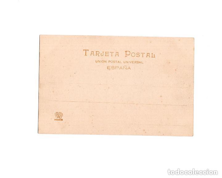 Postales: MONTE MURU.(NAVARRA).- MONUMENTO ERIJIDO EN MONTE MURU EN HONOR DEL EL MARQUÉS DEL DUERO. - Foto 2 - 164713106