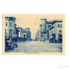 Postales: PAMPLONA.(NAVARRA).- CALLE LEIRE.. Lote 165111834