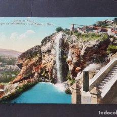 Postales: BAÑOS DE FITERO NAVARRA ESTANQUE DE ENFRIAMIENTO EN EL BALNEARIO NUEVO. Lote 165663938