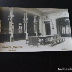 Postales: PAMPLONA NAVARRA BANCO CREDITO NAVARRO HALL POSTAL FOTOGRAFICA. Lote 166095814