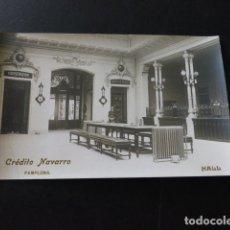 Postales: PAMPLONA NAVARRA BANCO CREDITO NAVARRO HALL POSTAL FOTOGRAFICA. Lote 166096010