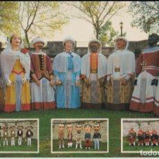 Cartes Postales: PAMPLONA (NAVARRA) COMPARSA GIGANTES Y CABEZUDOS - EDITA POSTALES IRUÑA Nº 27 - S/C. Lote 166568510