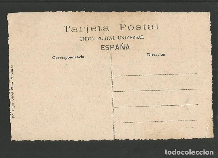 Postales: TUDELA-BASILICA DEL SANTO CRISTO DE LA SANTA CRUZ-ATV 4025-VER REVERSO-(59.976) - Foto 2 - 167167096