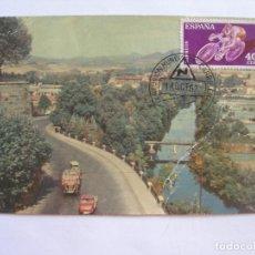 Postales: PAMPLONA RIO ARGA 1962 - DANIEL ARBONÉS ED. DARVI ZARAGOZA CIRCULADA . Lote 169474028