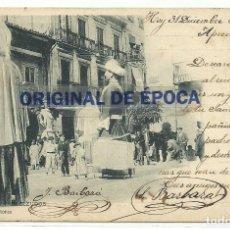 Postales: (PS-61233)POSTAL DE PAMPLONA-GIGANTES Y CABEZUDOS.HIJOS DE MONTORIO.MIRAR REVERSO. Lote 171042242