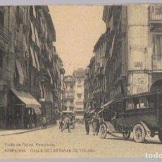 Postales: TARJETA POSTAL PAMPLONA CALLE DE LAS NAVAS DE TOLOSA. Lote 171185663