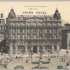 Postales: TARJETA POSTAL PAMPLONA GRAND HOTEL . Lote 171185860