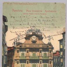 Postales: POSTAL PAMPLONA PLAZA CONSISTORIAL AYUNTAMIENTO . Lote 171412622