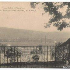 Postales: POSTAL PAMPLONA PASEO DE LOS JARDINES EL MIRADOR . Lote 171522205