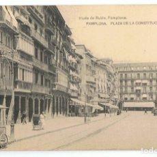 Postales: POSTAL PAMPLONA PLAZA DE LA CONSTITUCIÓN . Lote 171522407