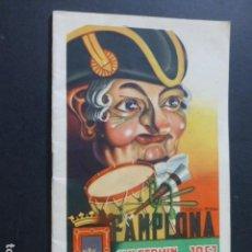 Postales: PAMPLONA SAN FERMIN 1951 PROGRAMA DE FIESTAS . Lote 172080648