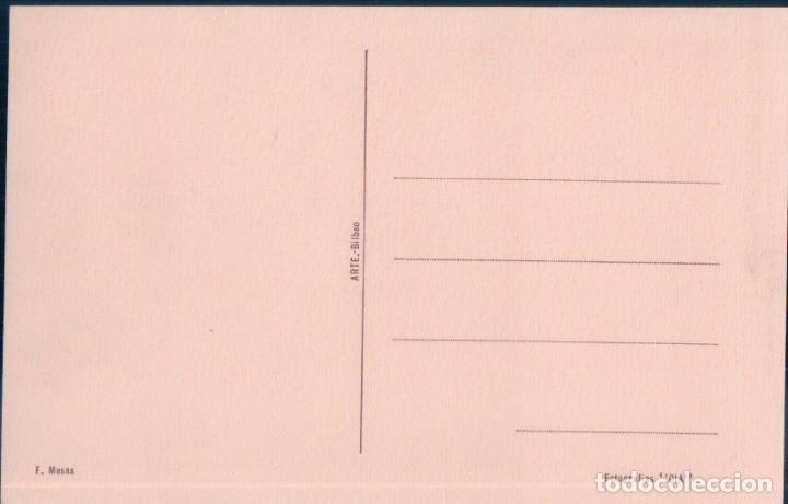 Postales: POSTAL CATEDRAL DE PAMPLONA - CLAUSTROS - PUERTAS DE LA CATEDRAL - ESPAÑA - MESAS - Foto 2 - 174336845