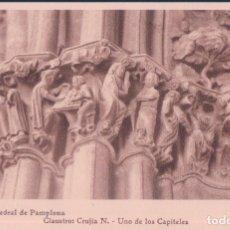 Postales: POSTAL CATEDRAL DE PAMPLONA - CLAUSTRO - CRUJIA N - UNO DE LOS CAPITELES - ESPAÑA - MESAS. Lote 174337045