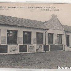 Postales: ESCUELAS DEL AVE MARIA PAMPLONA BARRIO ROCHAPEAEL EDIFICIO ESCOLAR. ED. ROLDAN E HIJO. . Lote 175591505