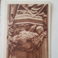 Postales: PAMPLONA LA CATEDRALDETALLE SALA CAPITULAR POSTAL. Lote 176100488