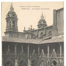Postales: POSTAL PAMPLONA CATEDRAL CLAUSTRO. Lote 176351973