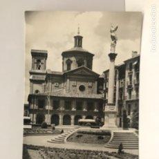 Postales: PAMPLONA FOTOGRAFICA MONUMENTO A LA INMACULADA OTO RUPEREZ POSTALES VAQUERO ANTIGUA 18. Lote 176878030