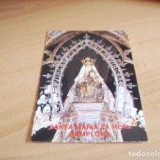 Postales: PAMPLONA ( NAVARRA ) SANTA MARIA LA REAL. Lote 176988874