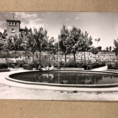 Postales: TARJETA POSTAL SIN CIRCULAR DE CORELLA, PARQUE DE MARÍA TERESA (NAVARRA). EDICIONES VISTABELLA.. Lote 177383282