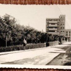 Cartes Postales: TUDELA - PASEO DE VADILLO. Lote 177985735