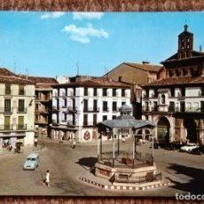 Postales: TUDELA - PLAZA DE LOS FUEROS. Lote 177986605