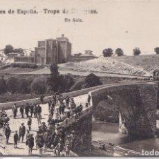 Postales: AOIZ (NAVARRA) - EXPLORADORES DE ESPAÑA- TROPA DE ZARAGOZA - FOTOGRAFICA. Lote 179031822