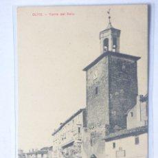 Postales: OLITE , TORRE DEL RELOJ. Lote 180289748