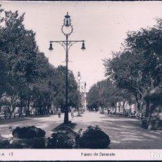 Postales: POSTAL PAMPLONA - PASEO DE SARASATE - ARRIBAS - CIRCULADA. Lote 180328665