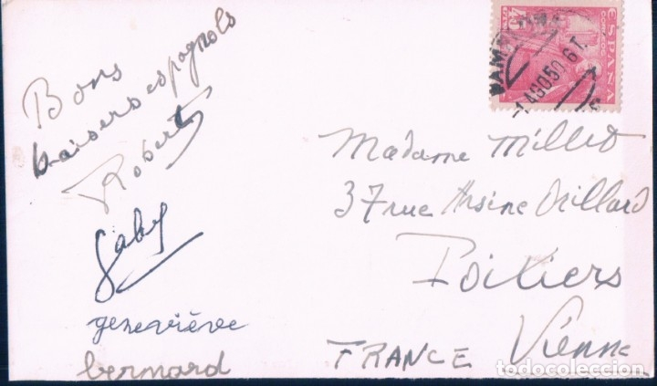 Postales: POSTAL PAMPLONA - PASEO DE SARASATE - ARRIBAS - CIRCULADA - Foto 2 - 180328665
