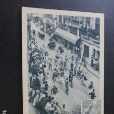 Postales: PAMPLONA ENCIERROS DE SAN FERMIN POSTAL HUECOGRABADO FOURNIER. Lote 181390581