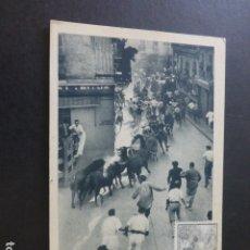 Postales: PAMPLONA ENCIERROS DE SAN FERMIN POSTAL HUECOGRABADO FOURNIER. Lote 181390642