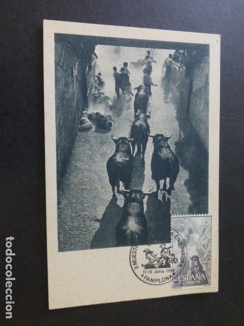 PAMPLONA ENCIERROS DE SAN FERMIN POSTAL HUECOGRABADO FOURNIER (Postales - España - Navarra Antigua (hasta 1.939))