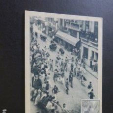 Postales: PAMPLONA ENCIERROS DE SAN FERMIN POSTAL HUECOGRABADO FOURNIER. Lote 181390747