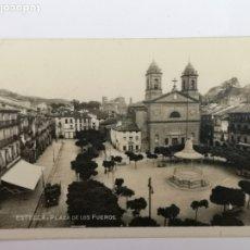 Postales: ESTELLA PLAZA DE LOS FUEROS. Lote 181582500