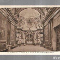 Postales: TARJETA POSTAL. SORLADA. NAVARRA. INTERIOR DE LA BASILICA DE SAN GREGORIO. 89. L.ROISIN. Lote 182354496