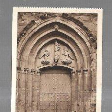 Postales: TARJETA POSTAL. VIANA. NAVARRA. PUERTA GOTICA DE LA IGLESIA REAL DE STA MARIA. 97. L.ROISIN. Lote 182355782