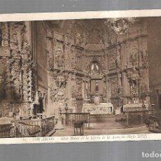 Postales: TARJETA POSTAL. LOS ARCOS. ALTAR MAYOR DE LA IGLESIA DE LA ASUNCION. 82. L.ROISIN. Lote 182356396