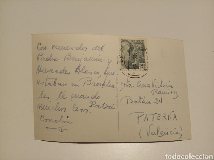 Postales: Pamplona - Foto 2 - 182914231